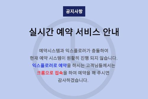 2108c89ceea3200a15e3b73af752035a_1617165125_37.jpg